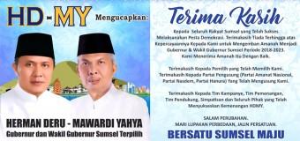 Ucapan Terima Kasih Herman Deru – Mawardi Yahya